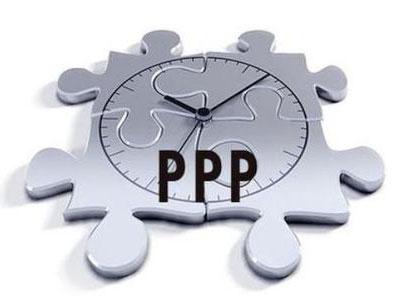 國家發展改革委關于加快運用PPP模式盤活基礎設施存量資産有關